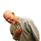 onde encontrar médico cardiologista para tratar angina Jacareí